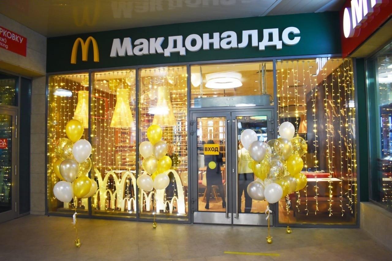 В Хабаровске открылись два первых предприятия быстрого обслуживания Макдоналдс