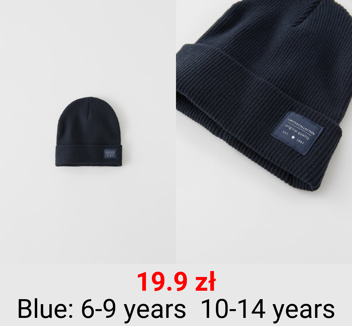 RIBBED BEANIE WITH LABEL