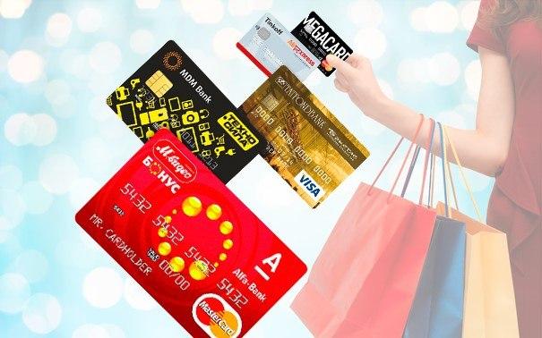 Какие дополнительные бонусы дают кредитные карты банков?