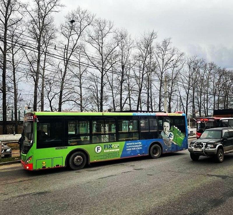 Сразу 3 автобуса столкнулись в Хабаровске