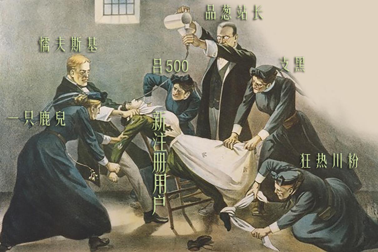 恭喜你发现了彩蛋!了解Mary Richardson和Suffragette,Votes for woman,https://www.historyextra.com/period/edwardian/cat-mouse-force-feeding-suffragettes-hunger-strike/