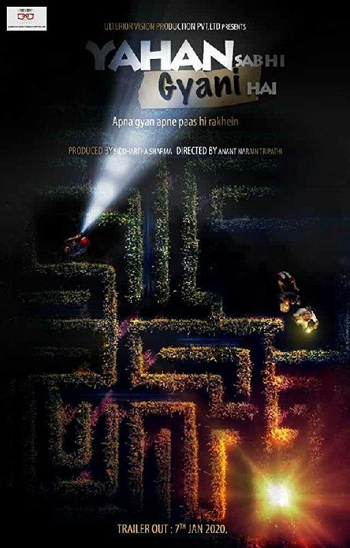 Free Download Yahan Sabhi Gyani Hain Full Movie