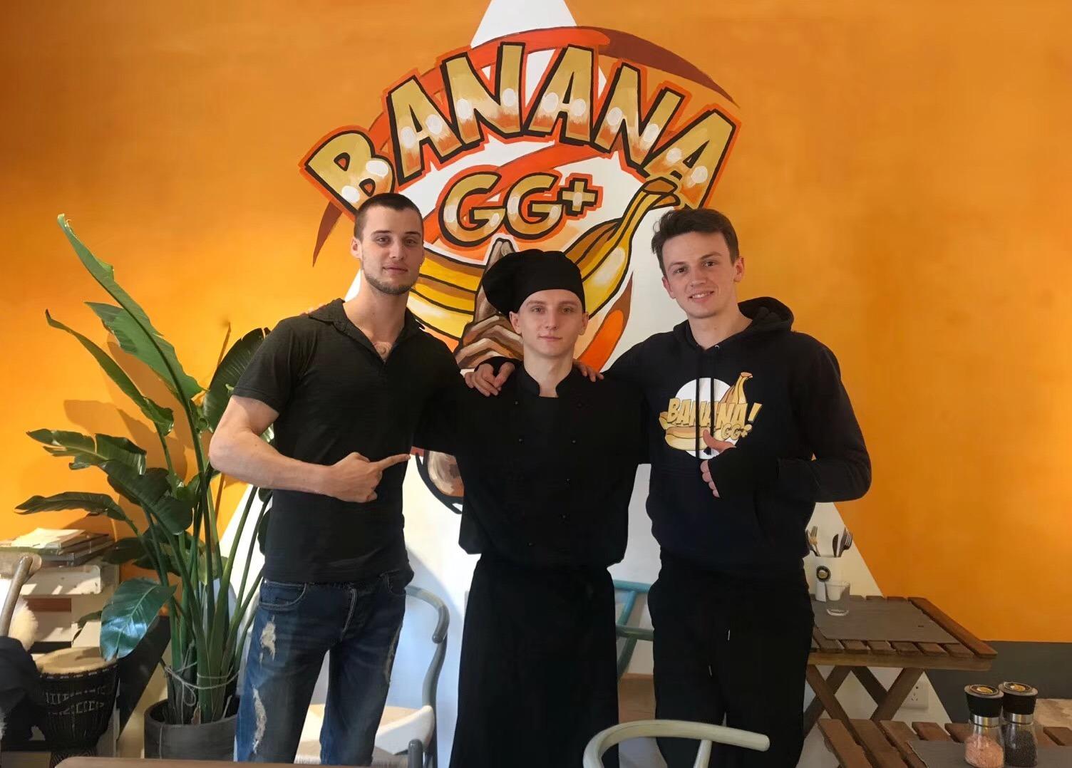 Партнеры Banana GG