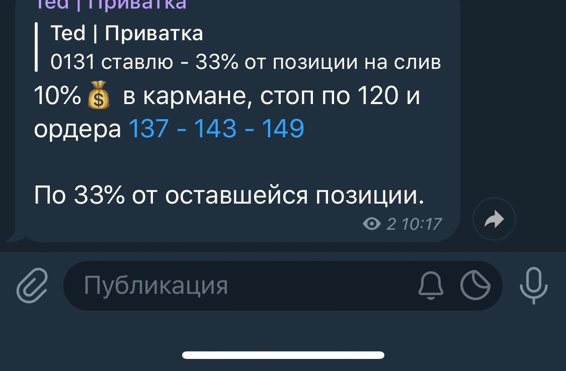 Сливы Из Приваток Телеграмм 18