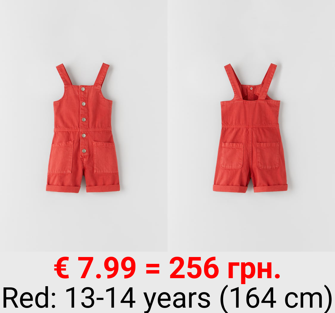 SHORT DUNGAREES WITH STRAPS