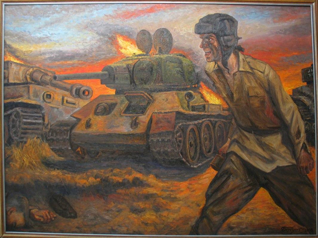 Годом, танкистам курской битвы открытка