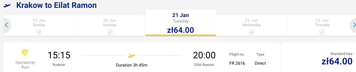 Из Львова в Эйлат с проживанием на вилле всего за €193! Январь 8