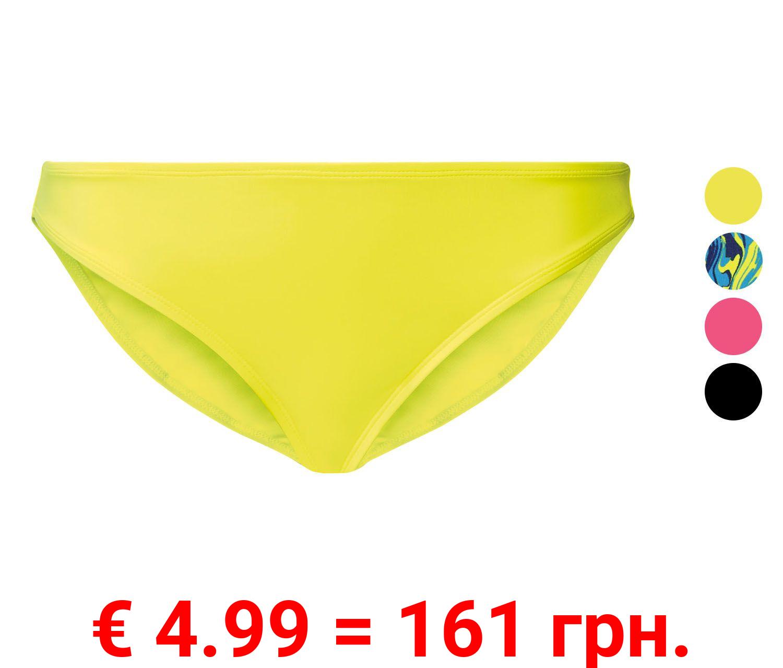 ESMARA® Bikini Unterteil Slip Damen, Slip-Form