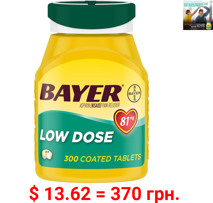 Aspirin Regimen Bayer Low Dose Pain Reliever Enteric Coated Tablets, 81 mg, 300 ct