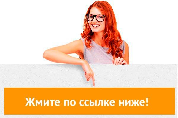 фон букмекерская контора отзывы сотрудников москва