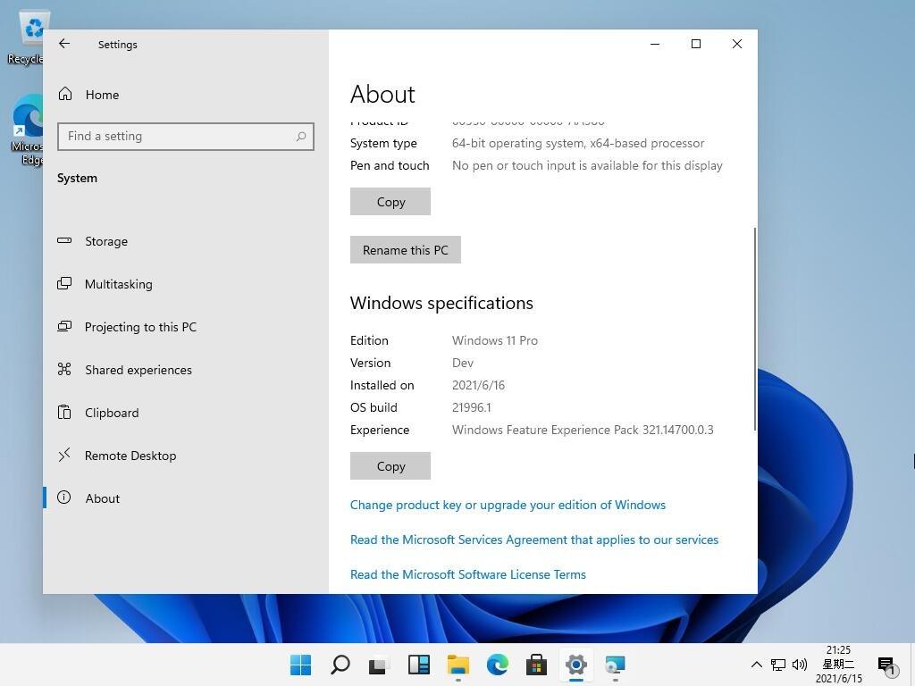 Скриншоты Windows 11