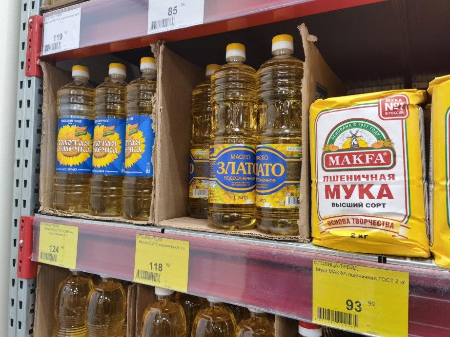 Торговые сети проверили на сдерживание цен на сахар и подсолнечное масло
