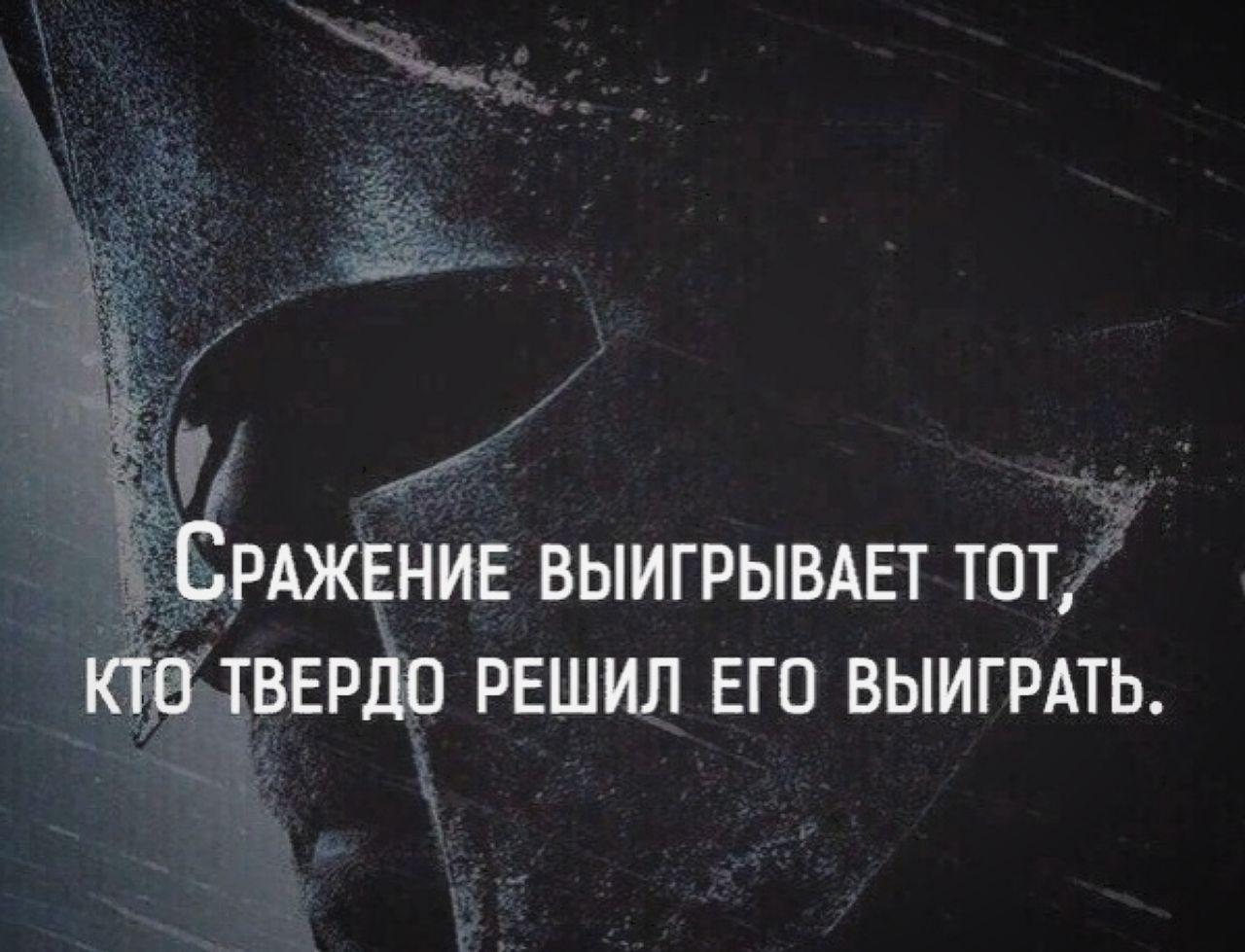 Цитаты о битве