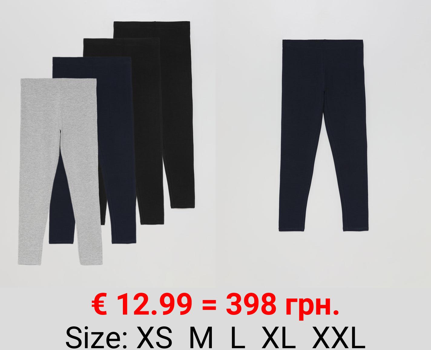 4-Pack of long basic leggings