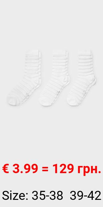 Multipack 3er - Socken - gestreift