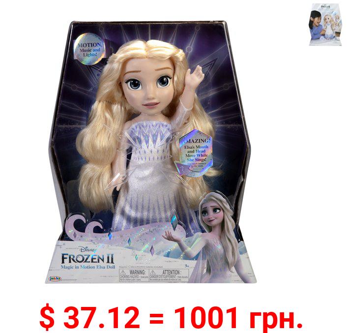 Disney Frozen 2 Magic In Motion Queen Elsa Feature Doll sings