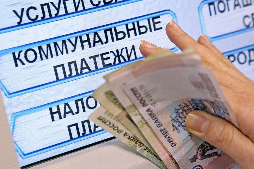С 1 июля в Хабаровском крае вырастут тарифы на услуги ЖКХ