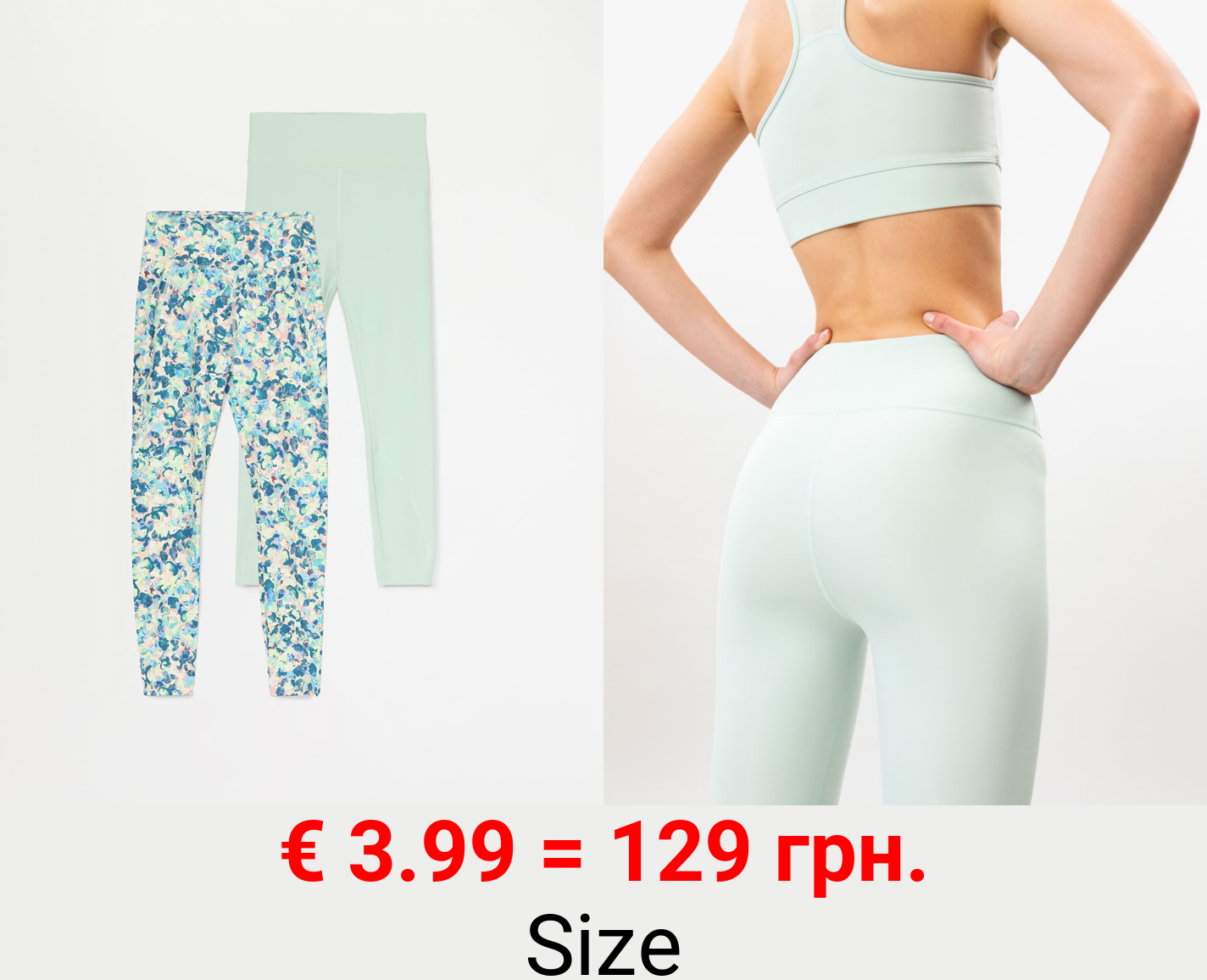 Pack of 2 pairs of sports leggings.