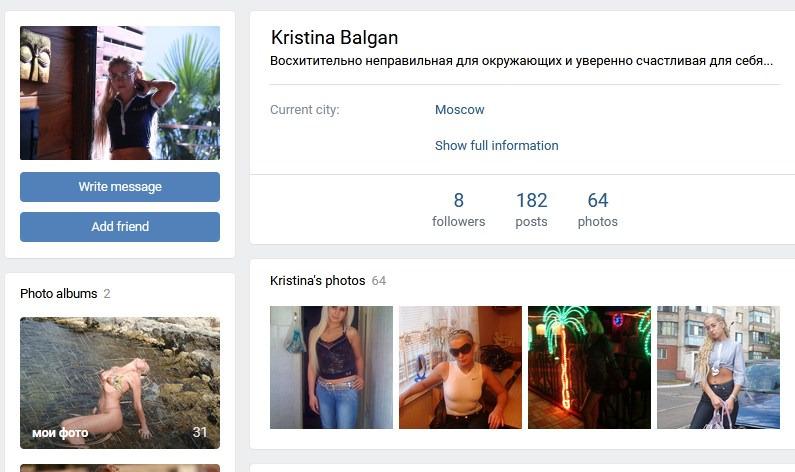 Баглан Кристина Сергеевна - проститутка и сутенерша 53