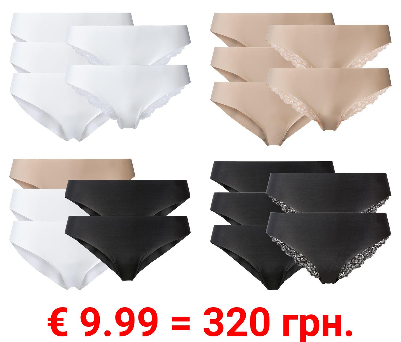ESMARA® Lingerie ESMARA® Lasercut-Slips Damen, 5 Stück, ohne störende Nähte, mit Elasthan
