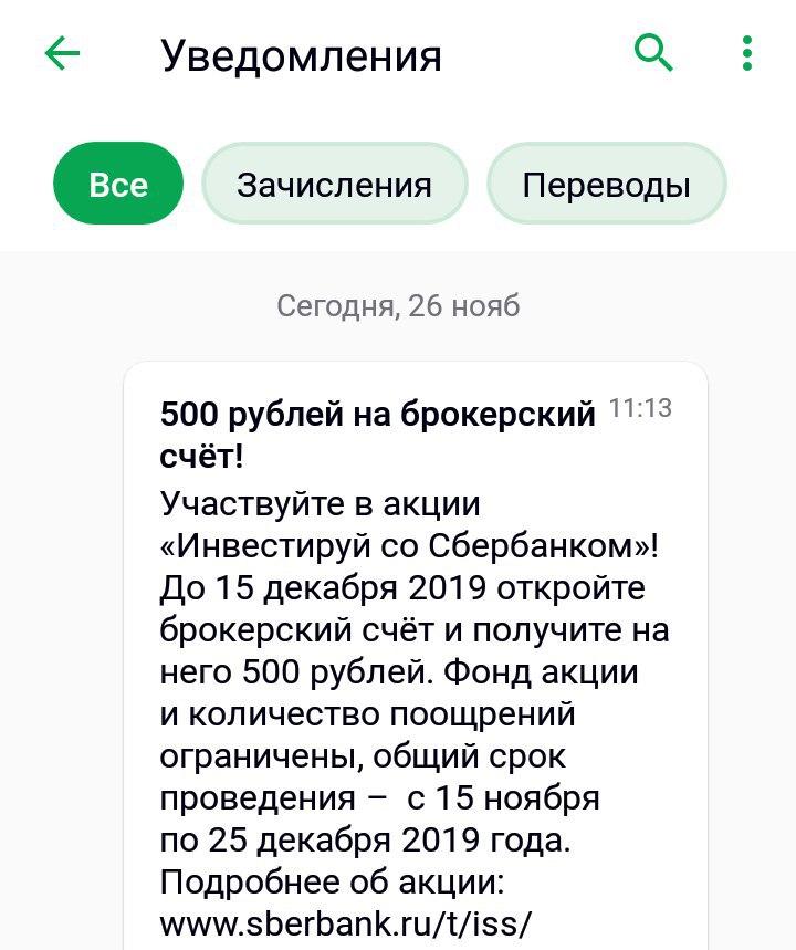 реквизиты банка втб 24 с 01.01.2020 воронеж рассчитать подоходный налог с зарплаты онлайн калькулятор