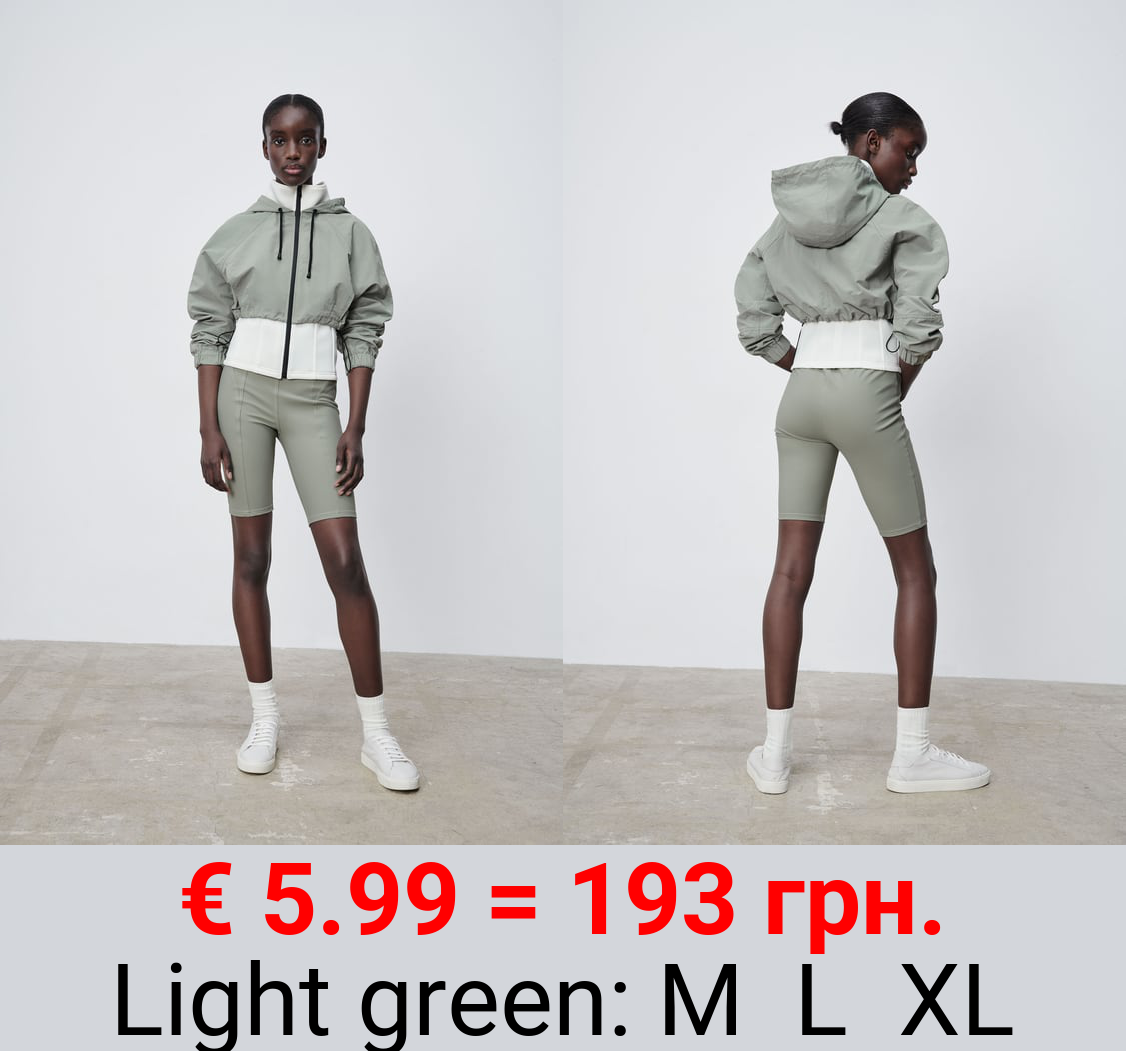 CYCLING SHORTS WITH TOPSTITCHING