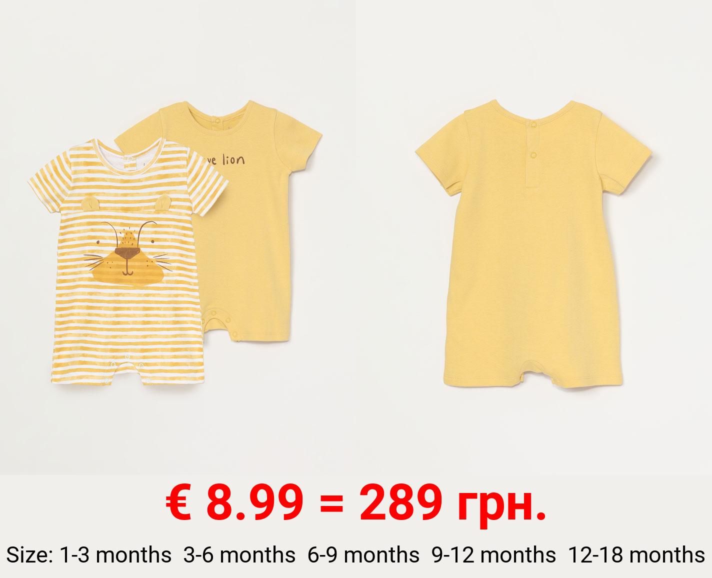 Pack of 2 printed pyjamas