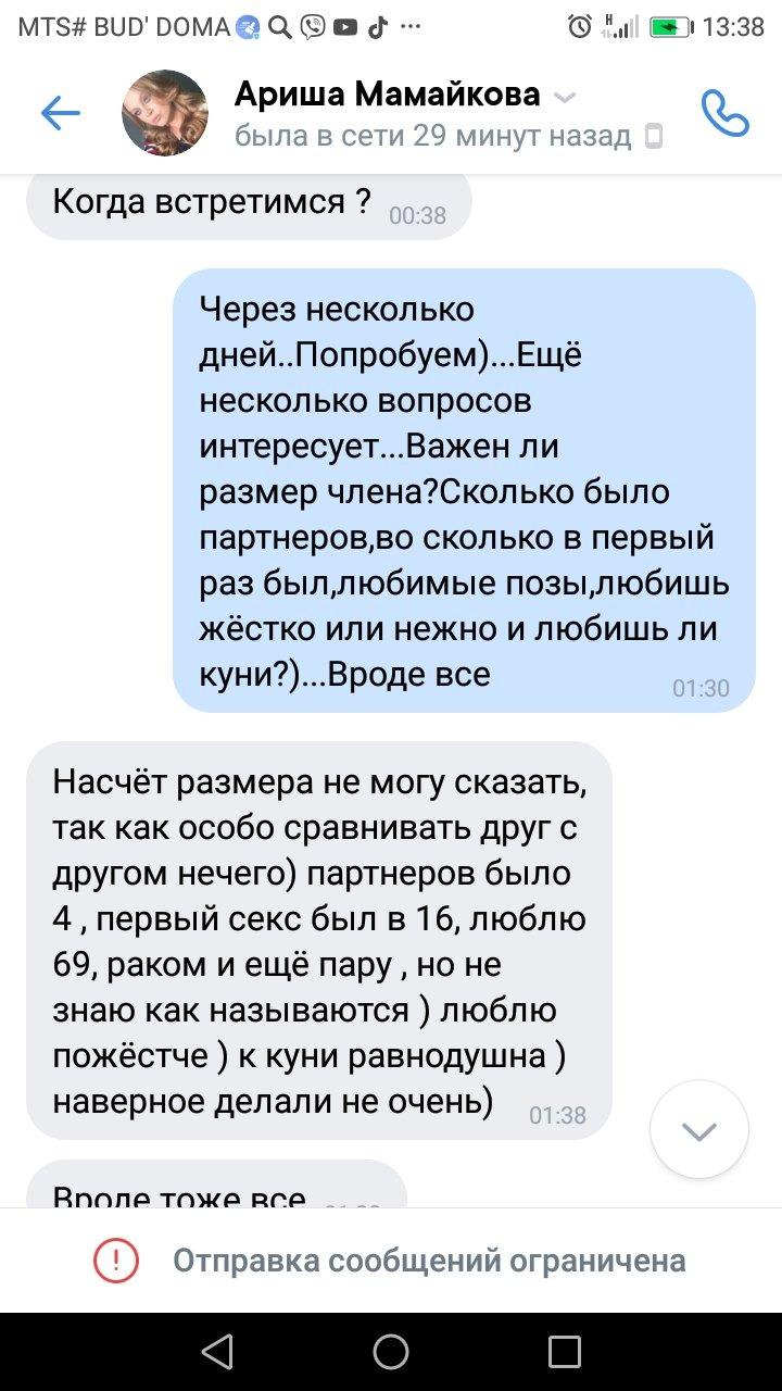 Толстяк Состыковался С Игривой Слегка Полненькой Сукой