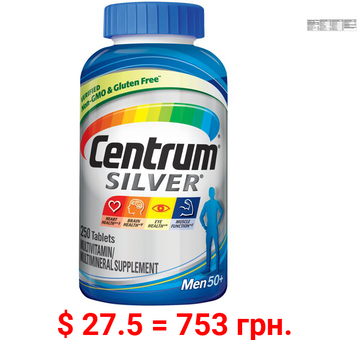 Centrum Silver Multivitamins for Men Over 50, Multivitamin/Multimineral Supplement with Vitamin D3, B Vitamins and Zinc - 250 Count