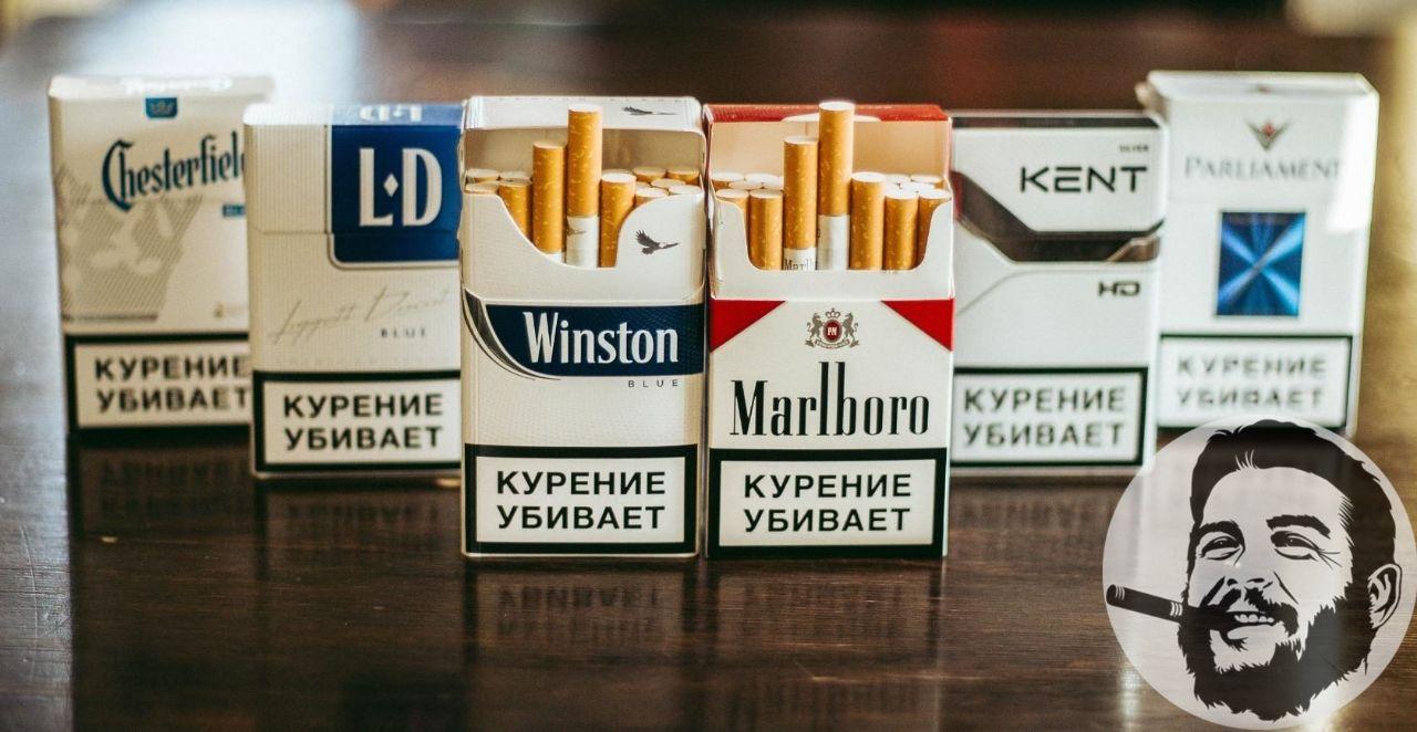 Купить сигареты 2222 в новосибирске айкос электронная сигарета купить спб