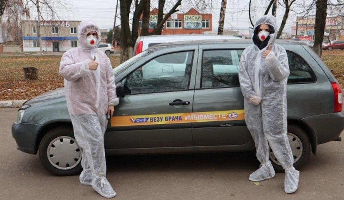 Хабаровчан с авто просят помочь врачам поликлиник