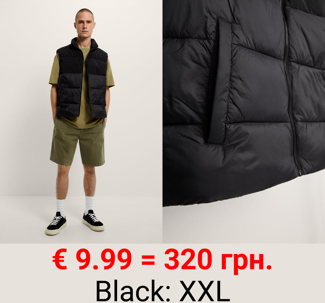 COMBINED QUILTED GILET