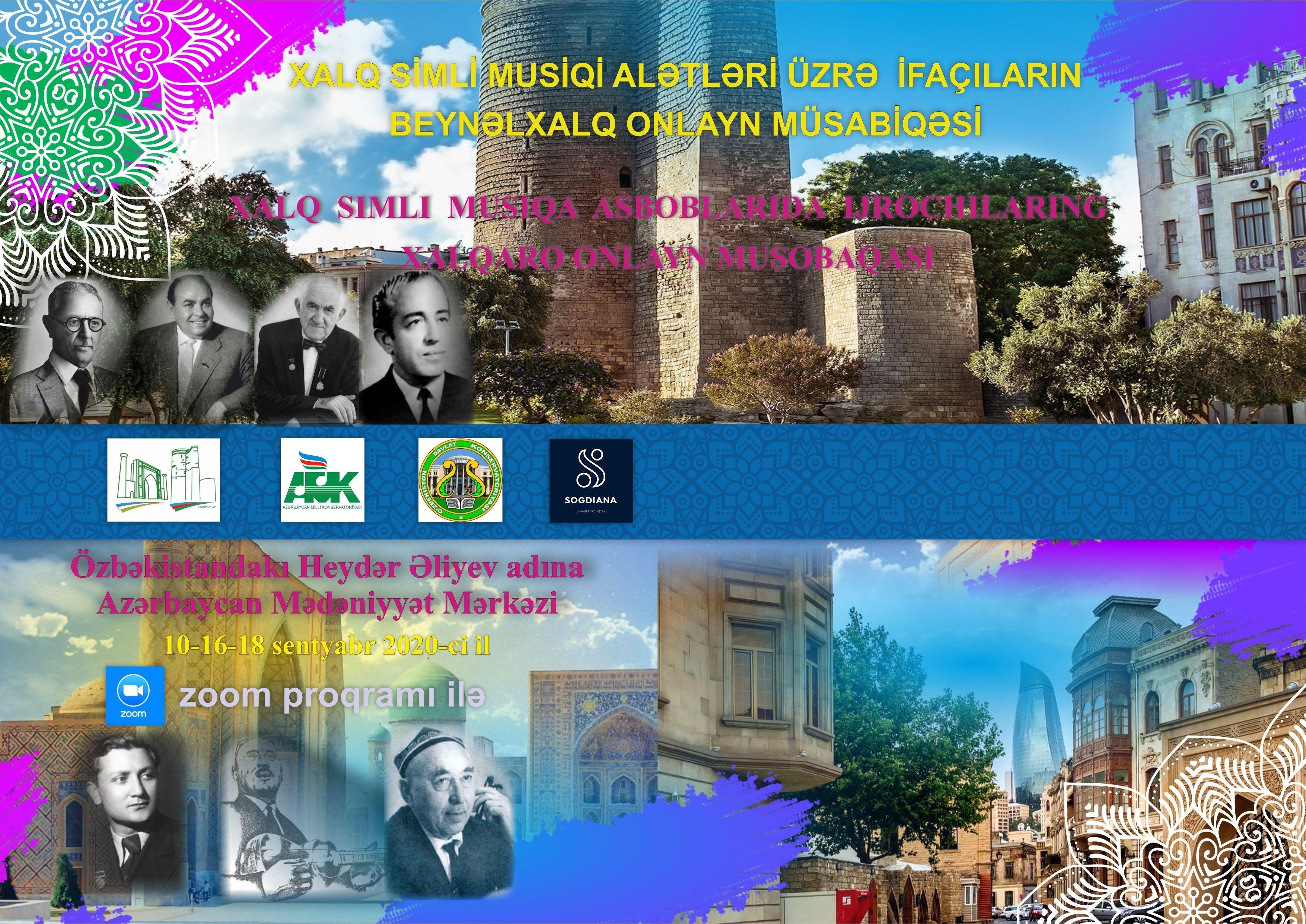 Между Азербайджаном и Узбекистаном состоится Международный онлайн - конкурс исполнителей на народных струнных музыкальных инструментах.