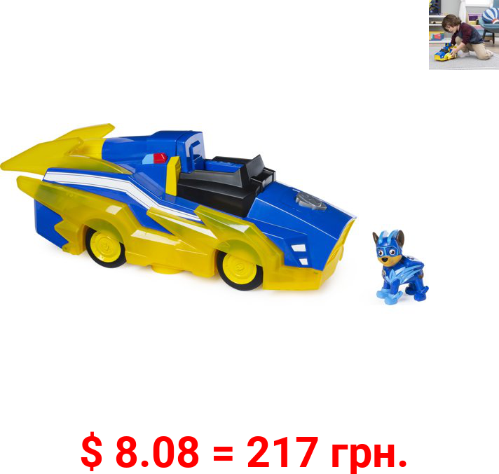 PAW Patrol, Mighty Pups Charged Up Chase Transforming Deluxe Vehicle with Lights and Sounds
