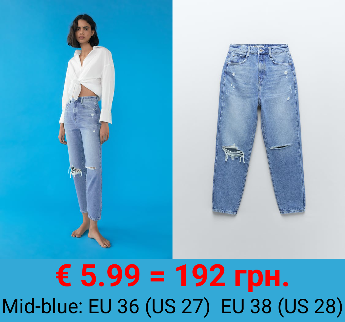 Z1975 RIPPED MOM JEANS