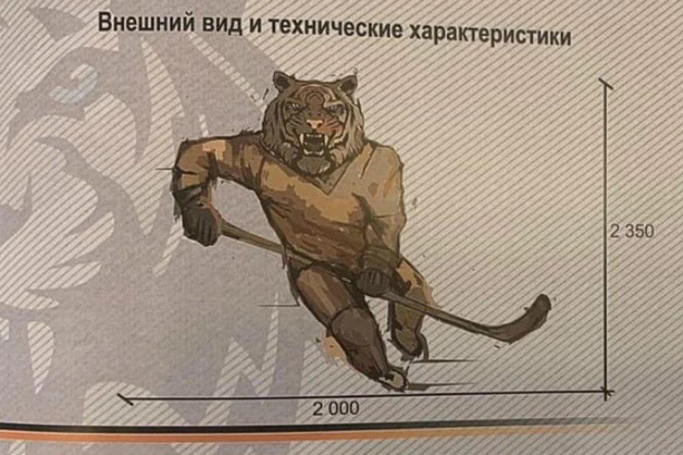 Тигра на коньках собираются установить в Хабаровске