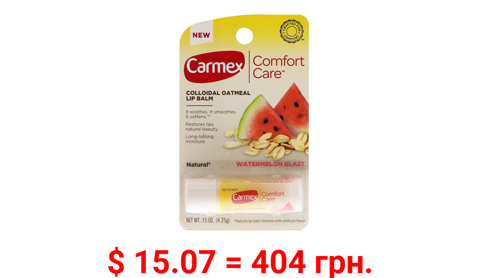 Carmex Comfort Care Lip Balm Watermelon Blast, 0.15 Oz, 3 Pack