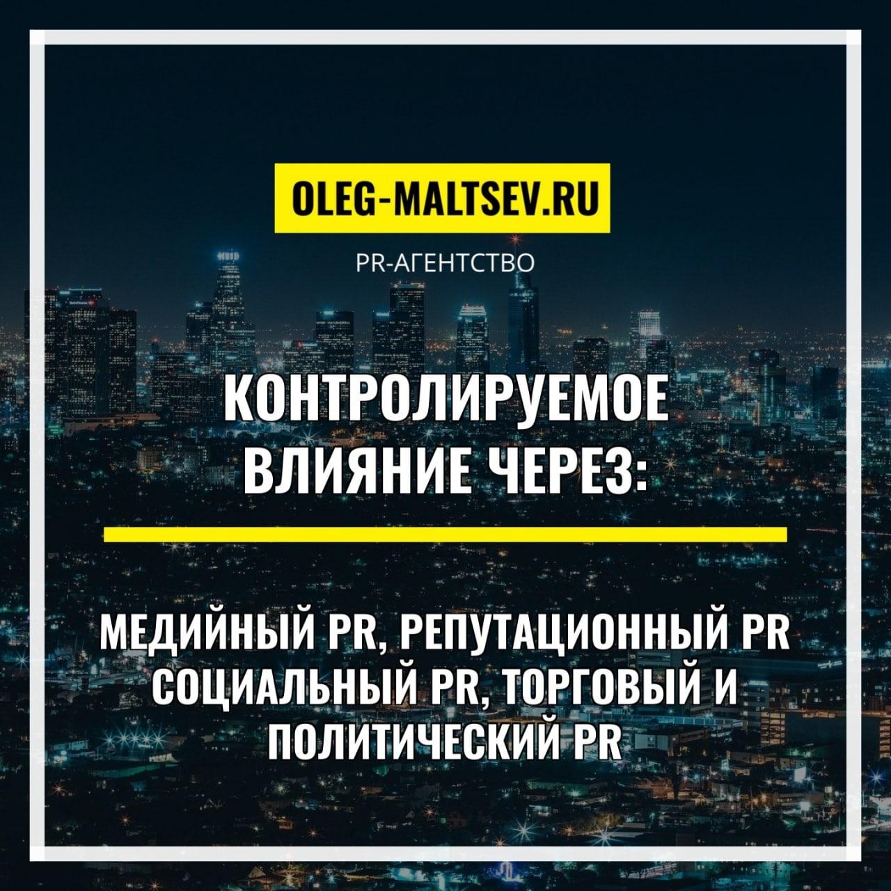 Кто спасет российский бизнес?