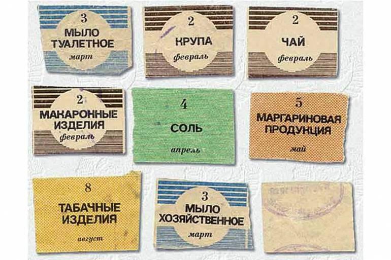 Путин предложил ввести продовольственные карточки