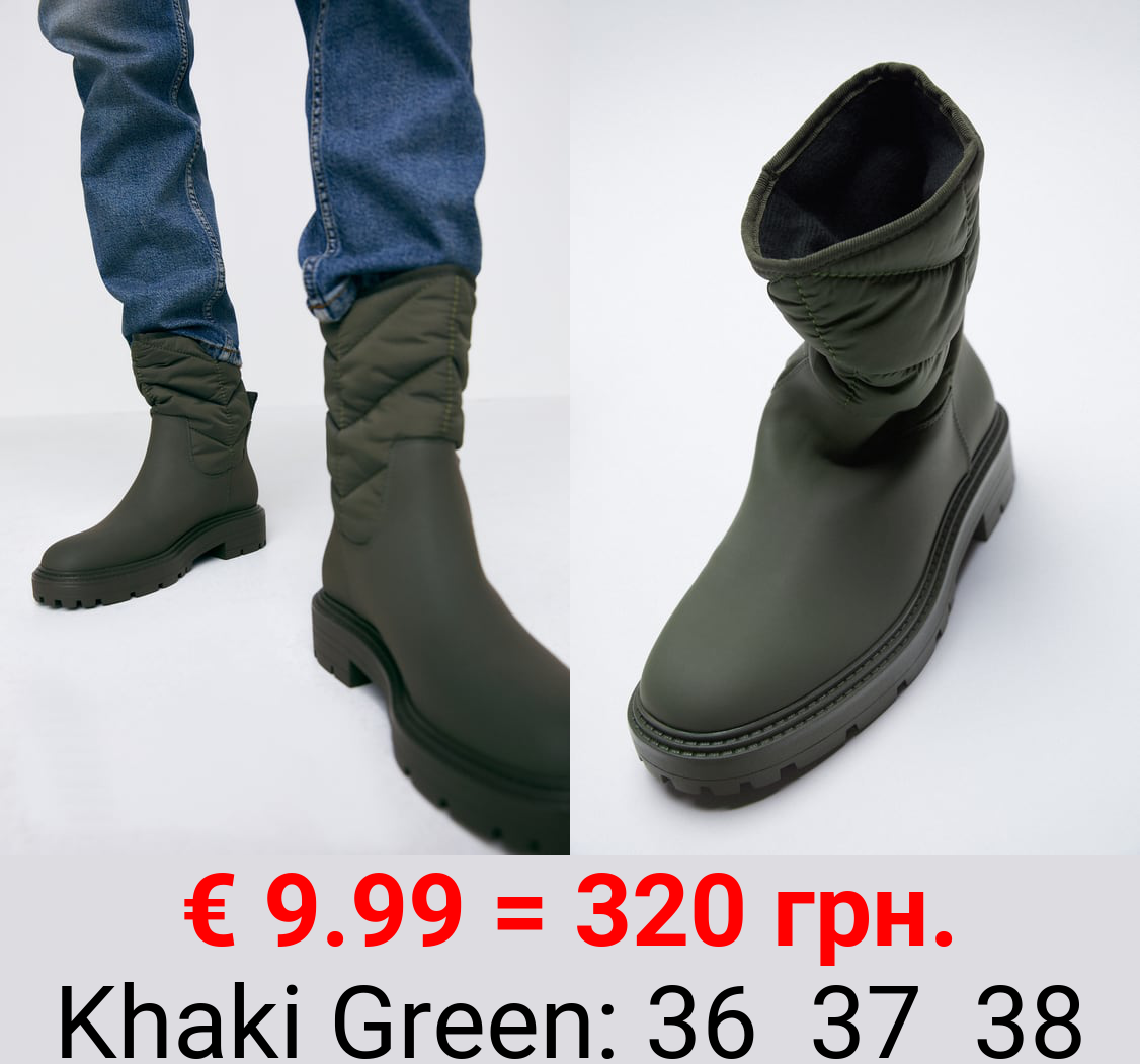 FLATFORM RUBBERISED QUILTED BOOTS