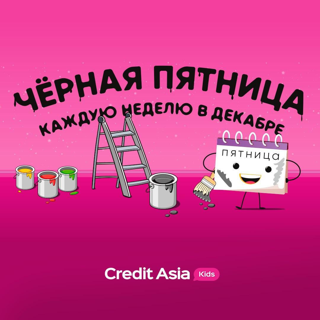 кредит без взноса и залога