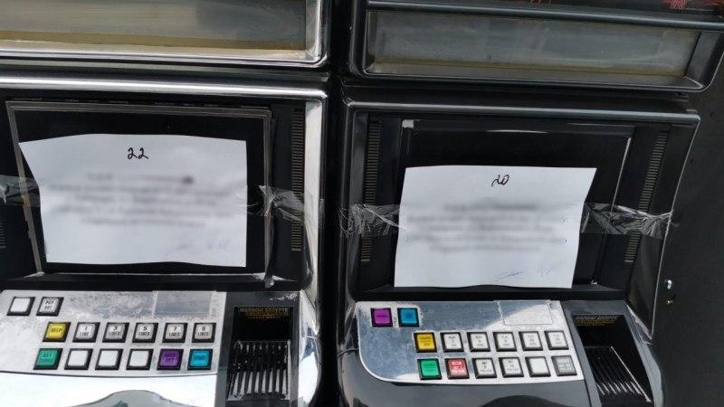 Незаконное «казино» организовали трое братьев в Хабаровске