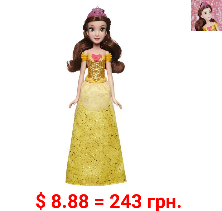 Disney Princess Royal Shimmer Belle with Sparkly Skirt, Includes Tiara and Shoes