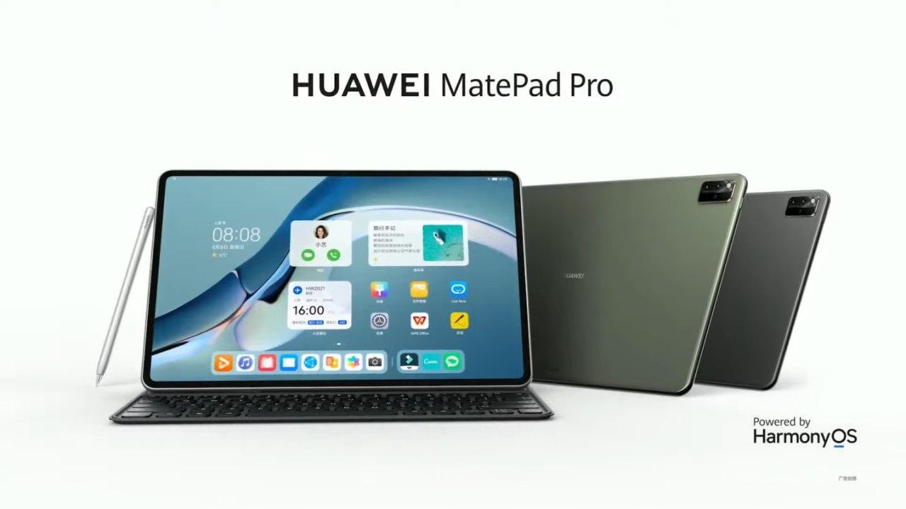 Гаджеты от Huawei на HarmonyOS 2.0