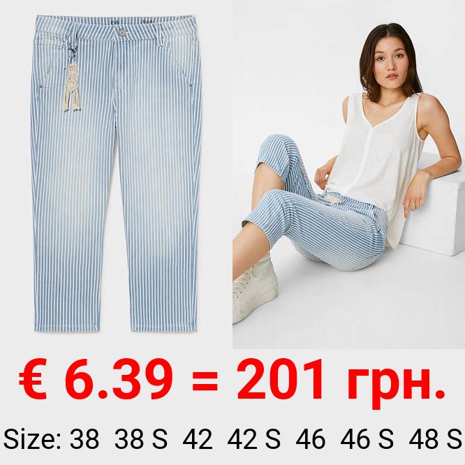 Set - Capri Jeans und Schlüsselanhänger - 2 teilig