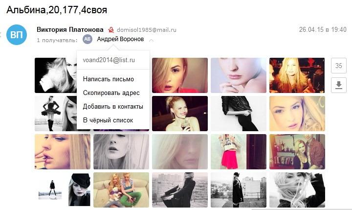Альбина Орлова - эскортница - парикмахер 19