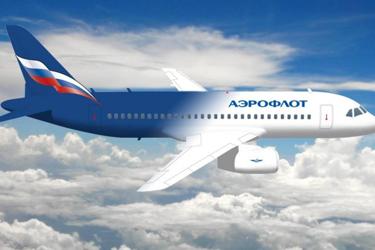 Стартовали продажи субсидированных авиабилетов для дальневосточников