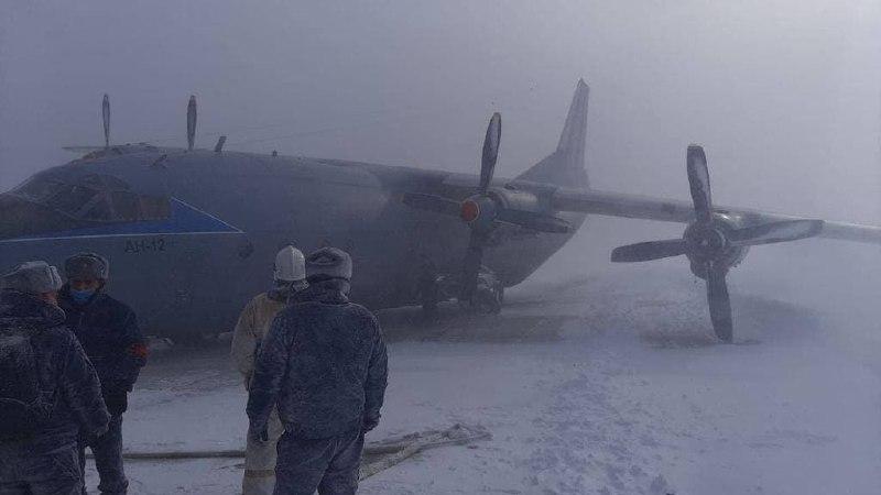 Военный самолёт из Хабаровска жестко сел на Курилах