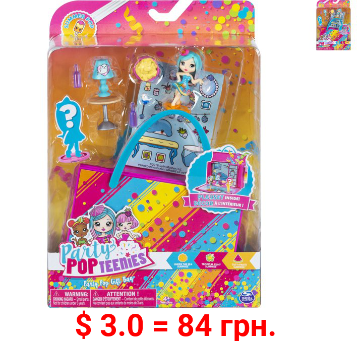 Party Popteenies Summer Pop Party, Under the Sea Party Pop Gift Bag with Collectible Dolls, Mini Furniture and Confetti, for Ages 4 and Up