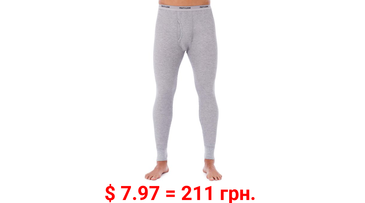 Fruit of the Loom Men's Thermal Waffle Baselayer Underwear Pant